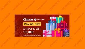 Amazon Rs 75000 Quiz Answers