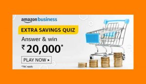 Amazon Extra Savings Quiz Answers